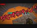 第55位:【MSSP】悲鳴・オブ・ナイツ【音MAD】 thumbnail
