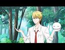 第51位:不機嫌なモノノケ庵 續(つづき) 第7話「横好(よこすき)」 thumbnail
