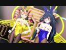 第28位:【東方・紳士向け】バニー女苑でクラブ=マジェスティ