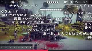 【YTL】うんこちゃん『Besiege』part10【2019/02/17】