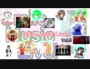 【LIVE告知】 Smile Music Live Vol.5 【宣伝動画】