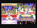 【ミリシタMV】ToP!!!!!!!!!!!!! 昴くんソロ&ユニット&13人ver
