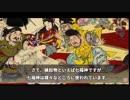 【神道シリーズ】第48回・八百万の神⑤(七福神信仰)日本神1柱・中国神3柱・インド3神柱(インターナショナル神信仰)