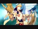 【Fate/Grand Order】 ユーフラテスの夕べ [ギルガメッシュ(キャスター)] 【Valentine2019】