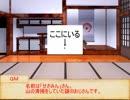 【シノビガミTRPG】ぴくにっく①【実卓リプレイ】
