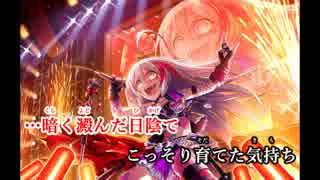 【ニコカラ】PANDEMIC ALONE《デレステ》(On Vocal)+3