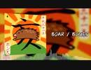 【Alter/Ego BONES】BOAR【Original EUROBEAT】