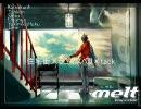 【帰ってきた】 メルトBand Edition 住宅街×5コマスベリ×tack 【住宅街】