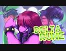 【DELTARUNE】地下での新しい冒険 そして仲間たち part2【アンダーテール】