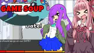 琴葉茜「メイド・イン・ゲームスープ 大盛で」【Game Soup】