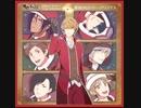 【夢色キャスト】最後のロンリークリスマス聴き比べ