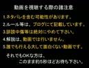【DQX】ドラマサ10の強ボス縛りプレイ動画・第2弾 ~短剣 VS 破戒王軍団~