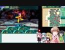 【世界樹の迷宮Ⅴ】茜ちゃん、迷宮に挑む。part39【VOICEROID+実況】