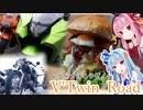 第77位:【ボイロ車載】V'Twin_Road.07「主役は一番「持ってる」男」 thumbnail