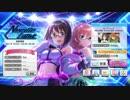 第89位:【デレステ】 Needle light  イベントBGM thumbnail