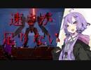 【デモンエクスマキナ】速さが足りないトリハピゆかりさんのDxM【ボイロ実況】