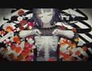 第14位:( 。∀ ゚)  乙女解剖 を歌ってみた ver.詩人