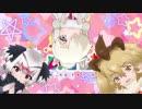 セガ『けものフレンズ3』CM 第2弾 セガフェスでミニライブ!