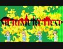 第49位:MURIMURI TRAP thumbnail