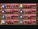 城プロREのイベントをクリアしていく!![その24]~全蔵・大破無し~