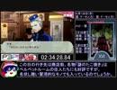 XVI -【PSP】P3P RTA 全コミュMAXハム子編 13時間46分48秒 part2/7