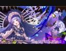 【城プロ:RE】髑髏の聲をきくがよい・絶/難しい【平均Lv.75.8(57~120)】