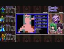 【CRPGで遊ぼう!】Ultima3 #last