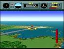 パイロットウイングス - ロケットベルト【 720p 60fps 】