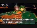 【野良カンストするためのサーモンラン解説】ポラリス/満潮グリル3 セミで納品タイムを作ろう!【危険度MAX】