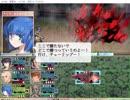 戦国ランス - Rebirth the edge【 720p 】