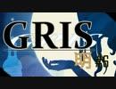 【GRIS】自分自身の世界に迷い込んでしまった1人の女の子【ゆっくり実況プレイ#6】