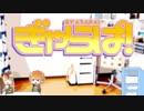 第22位:ぎゃらぱ!〜ボールパイソン編〜 thumbnail