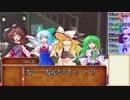 【東方卓遊戯】幻想剣界路紀【SW2.5】Session7-1