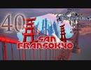 【KINGDOM HEARTS III】解説考察動画を作る程度のファンがKH3をやる【実況】Part40