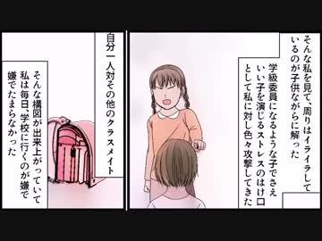 スカッ と 漫画