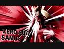第40位:【スマブラSP】真紅のsweet heart【デレマス実況】 thumbnail