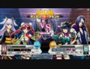 【五井チャリ】0203COJ 第11回マンスリートーナメント part2