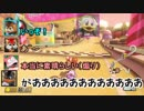 第5位:マリオカート(直球)_ありが10ナス! thumbnail