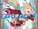 【FEヒーローズ】妖狐の親子、ガルーの親子 - じゃれつき妖狐 キヌ特集