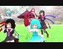 【東方MMD】小傘&ぬえ&ちび小傘&ちびぬえ de 極楽浄土(改変モデル1080P)