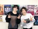 【アフタートーーク!!】2月19日(火)キャスコハウス放送終了後…【橋本祥平・伊崎龍次郎】