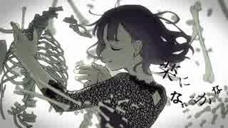 『乙女解剖』歌ってみたイヌゥと赤ティン。