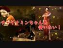 【サバイバー】高みを目指すDead by Daylight part41【steam】