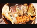 第83位:激安簡単!鯛めし【コレは有りだ】 thumbnail