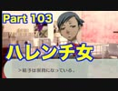 【ペルソナ3 】第103階【初見 】PSP版