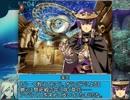 【ゆっくり実況】世界樹の迷宮Ⅲ 妄想ストーリー付 第66話