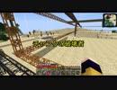 【Minecraft】ゆっくり錬金科学raft Part 5【ゆっくり実況】