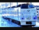 ボーカロイドVY1がとある魔術の禁書目録Ⅲ OPのROARで石北本線の旭川〜網走までの駅名を歌ってみる。