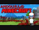 【Minecraft】そうだ!エンダードラゴン討伐をしよう!(砂漠の村編)【VTuber】