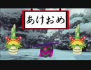 【PSO2】仮面1000体討伐への道 Part9 [ゆっくり実況]